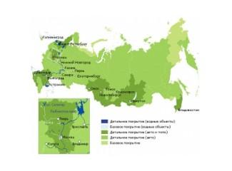Карта для навигаторов Garmin Топографические карты Дороги России ТОПО